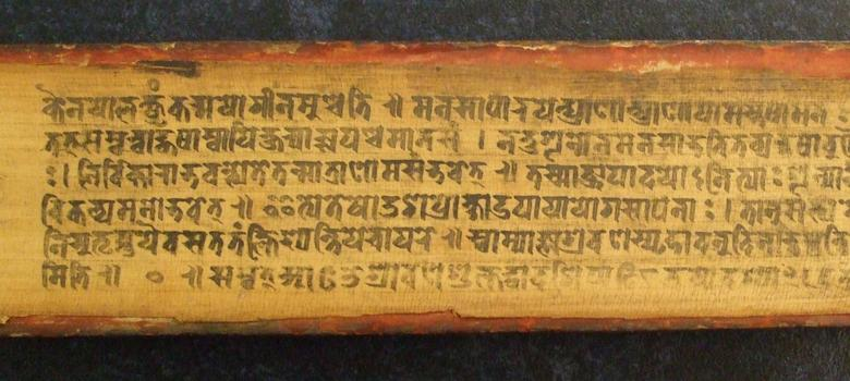 Sanskrit Of The Vedas Vs Modern Sanskrit: 'The Old Vedic Language Had Its Origin Outside The