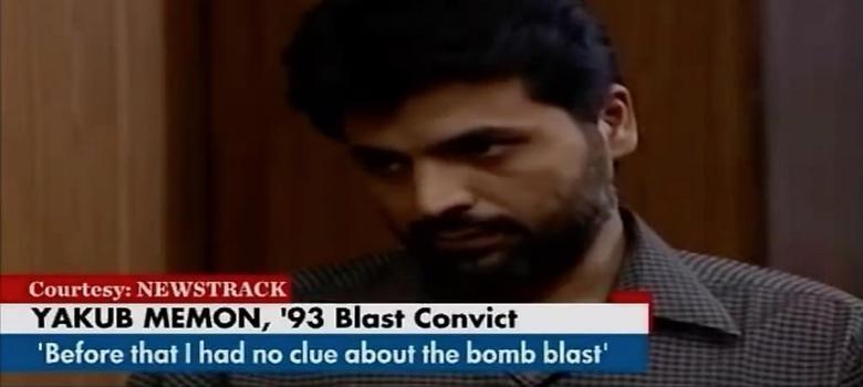 Yakub Memon to hang: Supreme Court upholds death warrant, Maharashtra governor rejects mercy plea