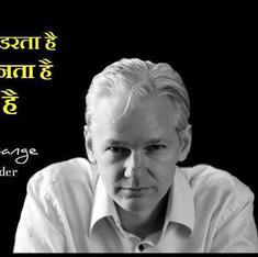 Narendra Modi gets it wrong yet again: WikiLeaks didn't praise him