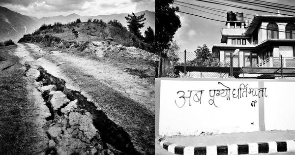 The Gods had left the valley: a young man returns home after Nepal quake