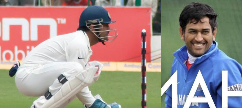 how captain cool ms dhoni learnt to give up football and take to cricket