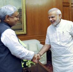 नीतीश कुमार क्या फिर एनडीए में शामिल होने की तैयारी कर रहे हैं?
