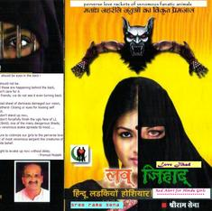 A brief history of love jihad, from Jodhaa Akbar to the Meerut gang-rape