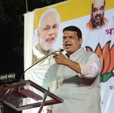 Maharashtra: Chief Minister Devendra Fadnavis assures Maratha community of commitment to grant quota