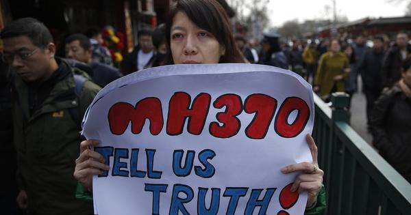 Flight MH370: Possible debris of missing Boeing 777 found in Mozambique Channel, says report