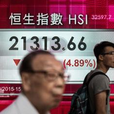 Fall of Chinese stock market underlines need for a global reserve currency