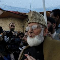 Separatist Syed Ali Geelani seeks support from UNSC heads, other nations to end Kashmir dispute