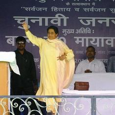It didn't work this time but Mayawati still thinks Dalit-Muslim consolidation is the way to go