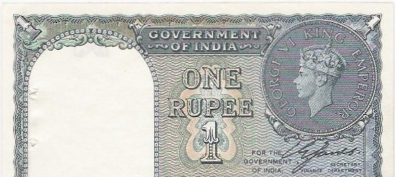 With new design on the way, a short photo history of the Rupee One note