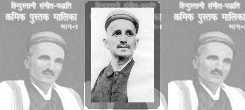 2,000 classical compositions from musicologist Bhatkhande's century-old books are now on CD