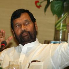 रामविलास पासवानः जो कभी दलित नेता हुआ करते थे