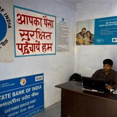 A different growth story: Bank frauds double in India in a year