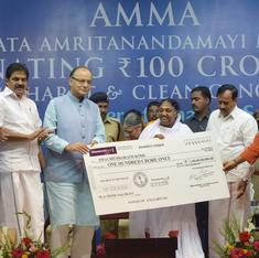 Corporations ignore Modi's call to donate to the treasure chest for Swachh Bharat Abhiyan