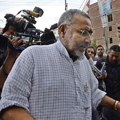 Bihar: BJP's Giriraj Singh surrenders before court for remark against Muslims, gets bail