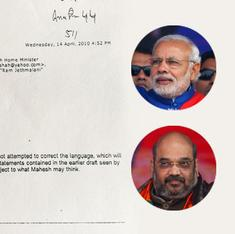 Read the emails Prashant Bhushan alleges show that Modi government colluded with 2002 accused