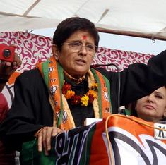 Puducherry Lt Governor Kiran Bedi suspends 'no toilets, no free rice' order after protests