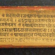 पहली बार संस्कृत भारत में नहीं बल्कि सीरिया में लिखी गई थी