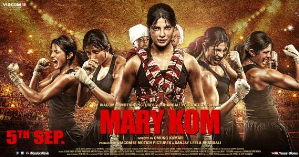 Wheat fields in Manipur? What the 'Mary Kom' biopic has got wrong