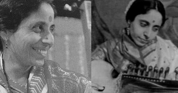 Listen to Annapurna Devi, Zarin Daruvala and other stellar Indian women instrumentalists