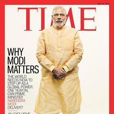 नरेंद्र मोदी एक बार फिर 'टाइम पर्सन ऑफ द इयर' बनने से कैसे चूक गये?