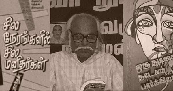 Tribute: Jayakanthan (1934-2015) was a stunningly progressive writer