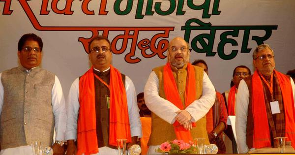 Bihar elections are still some months away, but BJP is already suffering setbacks