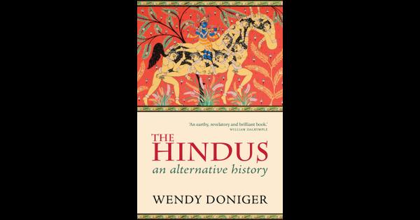 Five pieces of evidence offered by fundamentalist group against Doniger's Hinduism book
