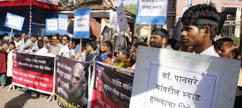 Govind Pansare murder inquiry: Police custody of accused Sharad Kalaskar extended till June 24