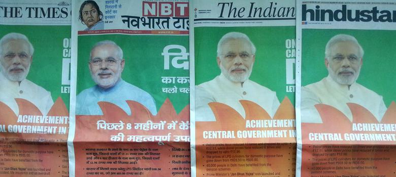 Media Advertising by BJP