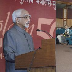 Full text: Affirmative action for Muslims is key to development, says Vice President Hamid Ansari
