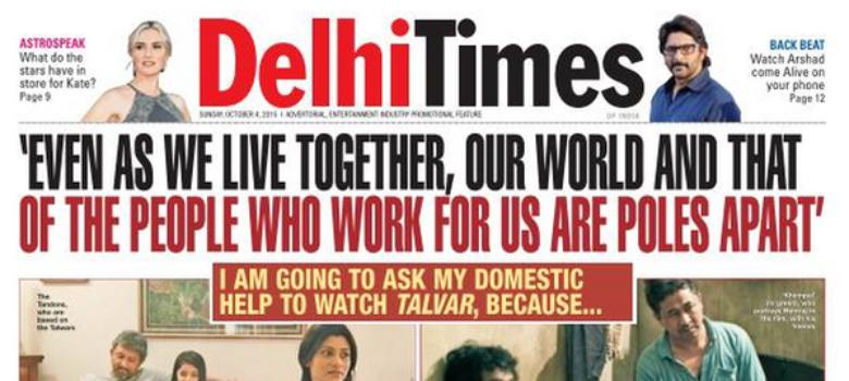 Talvar Why The Times Of India Wants You To Take Your Domestic Worker To The Movies