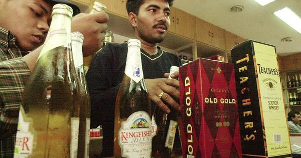 Maharashtra makes it compulsory for liquor bottles to have holograms and barcodes