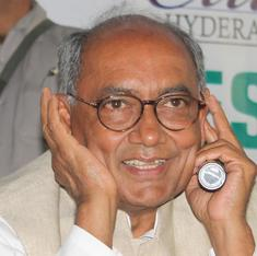 Vyapam scam: Digvijaya Singh files complaint against Shivraj Chouhan and Uma Bharati in Bhopal court