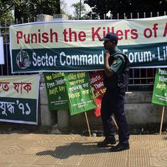 Bangladesh: Where 'blogger' has become a word worthy of death