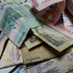 Rs 1.14 lakh crore of bad debts written off by state-owned banks in last three years