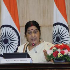 Pathankot attack: Pakistani joint investigation team to arrive in India on March 27, says Sushma Swaraj