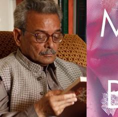 Urdu was a neglected language, damned as 'foreign' or 'Pakistani': Urdu writer Shamsur Rahman Faruqi