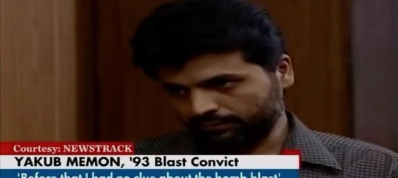 Yakub Memon hanging: In an unprecedented move Supreme Court opens for hearing at 3-am