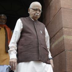 Neither government, nor Speaker running Parliament: LK Advani in Lok Sabha