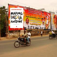 'Making India Awesome': a weakipedia of what ails us and how to cure ourselves