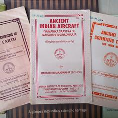 Ancient planes and Vedic cloud seeding: Day 2 at the Indian Science Congress