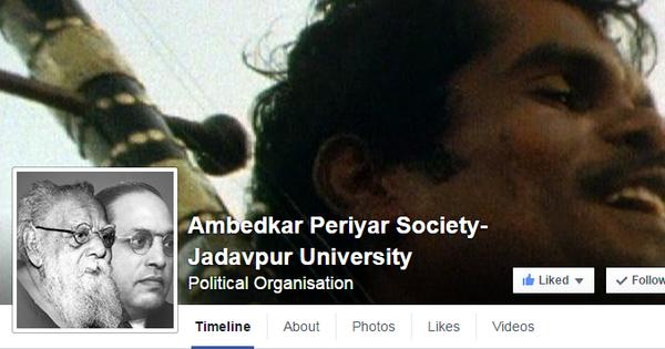 After IIT-Madras, Ambedkar Periyar Student Circles are the rage all over India