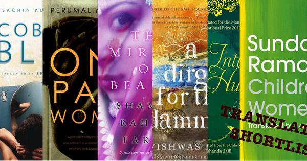 Crossword Book Awards 2014: A quick guide to the translations and children's books shortlists