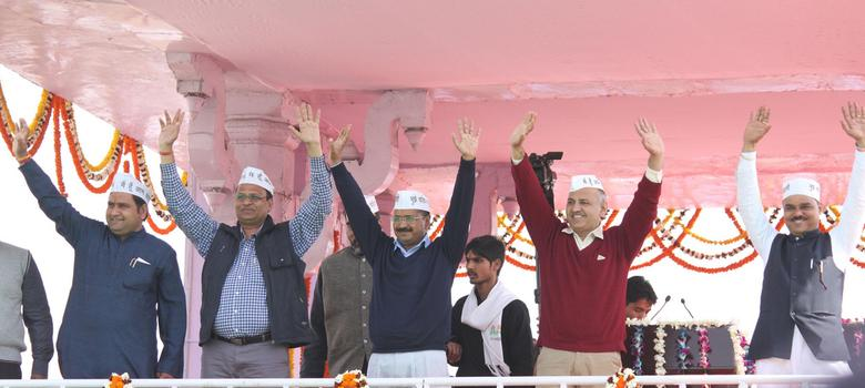 As Arvind Kejriwal's cabinet meets in Delhi, the one thing that makes AAP's government just like any other
