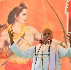 भारत में हिंसा करने वाले हिंदू संगठनों को सरकार का समर्थन हासिल है : अमेरिकी आयोग