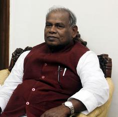 Former Bihar CM and Hindustani Awam Morcha leader Jitan Ram Manjhi quits NDA, joins grand alliance