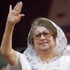 Former Bangladesh Prime Minister Khaleda Zia granted bail in corruption case