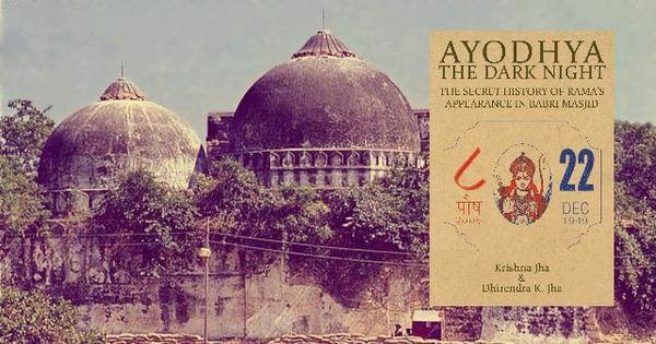 The history of December 6, 1992: How Rama appeared inside the Babri Masjid