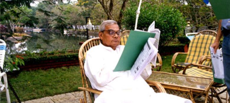 national-news-atal-bihari-vajapeyee-mahabhinshkram