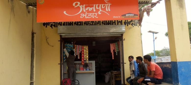 Months after Kishore Biyani  deal, Rajasthan's new ration shops still can't beat local kirana stores - Scroll.in